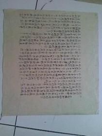 中国革命博物馆 复制品【310X280】