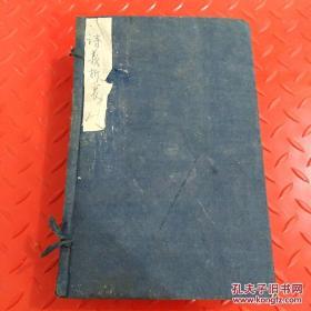 线装旧书   御纂诗义折衷  1——20全套  一函3册