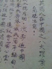 中国革命博物馆 复制品【270X200】