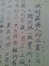 中国革命博物馆 复制品【260X200】