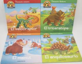 西语儿童科普绘本 西文猛犸象恐龙甲龙三角恐龙剑龙暴龙百科书 9本一套80元包邮 西班牙语原版