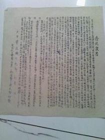 中国革命博物馆 复制品