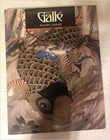 Emile Galle P
