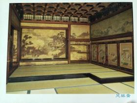 障壁画全集 妙心寺天球院 八开精印