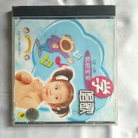 2岁―4岁聪明宝宝学唱歌  CD  光盘