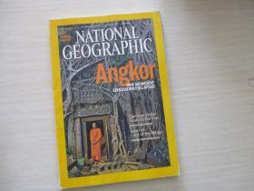 NATIONAL GEOGRAPHIC JULY 2009 美国国家地理杂志【627】