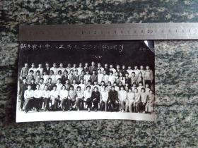 老照片 新乡市十中八五届初三5班毕业留影(1985年