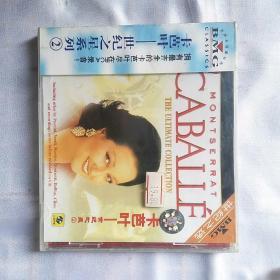 卡芭叶世纪之星2  CD  光盘