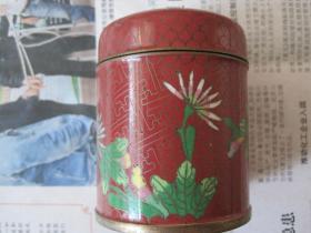 ———日本回流《铜胎掐丝珐琅.景泰蓝.茶叶盒》有小磕碰.尺寸:8×6×8cm