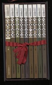 人文肇庆--图说肇庆人文历史的精彩长卷