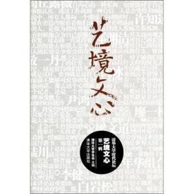 清华大学时代论坛