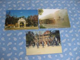 南京艺术学院照片三张齐售