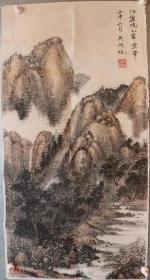 已故现代著名书画家吴湖帆(款)山水一幅