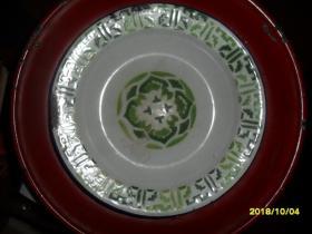 1966年工字牌搪瓷盘