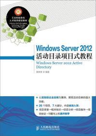 Windows Server 2012 娲诲�ㄧ��褰�椤圭��寮���绋�