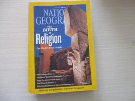 NATIONAL GEOGRAPHIC JUNE 2011【627】
