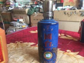 贵州茅台 国台15年 空酒瓶子