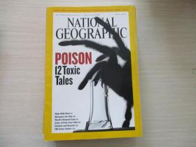 NATIONAL GEOGRAPHIC MAY 2005【627】