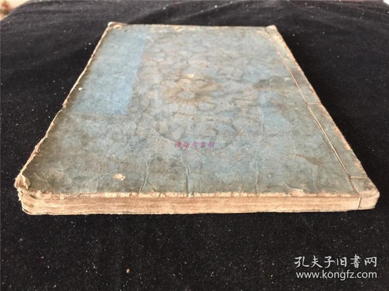 带版画和刻本《女孝经》1册上下卷全。内夹一张印有京都高等女校、京都女子佛教青年会的书签。稀见,孔网惟一