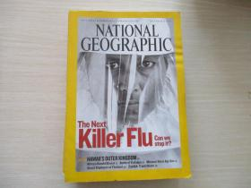 NATIONAL GEOGRAPHIC OCTOBER 2005【627】