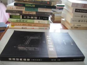 【正版】英语经典荟萃(英汉对照)