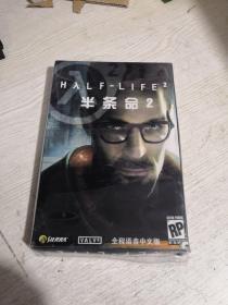 游戏光盘:半条命2(带盒,2光盘1说明书)
