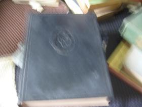 俄文原版  苏联大百科全书 15 有彩色插图  在柜里