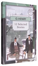 百词斩·阅读计划:欧·亨利短篇小说精选12篇