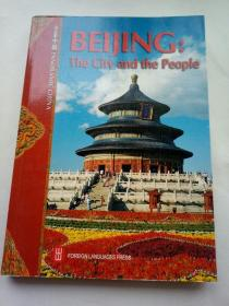BEIJING:The City and the people 全景中国