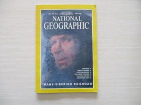 NATIONAL GEOGRAPHIC JUNE 1998 有地图【627】