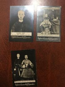 大清国老照片皇帝皇太后