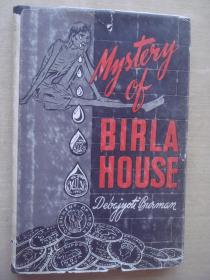Mystery of Birla House 1950年