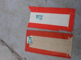 文革信封2封2枚邮票