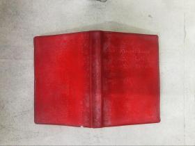 QUTATIONS FROM CHAIRMAN MAO TSE-TUNG毛主席语录(英文版,带林彪题词,签赠本)(详见图)