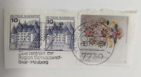 外国邮票联邦德国信销票(3枚不是一套票个别票是全戳)