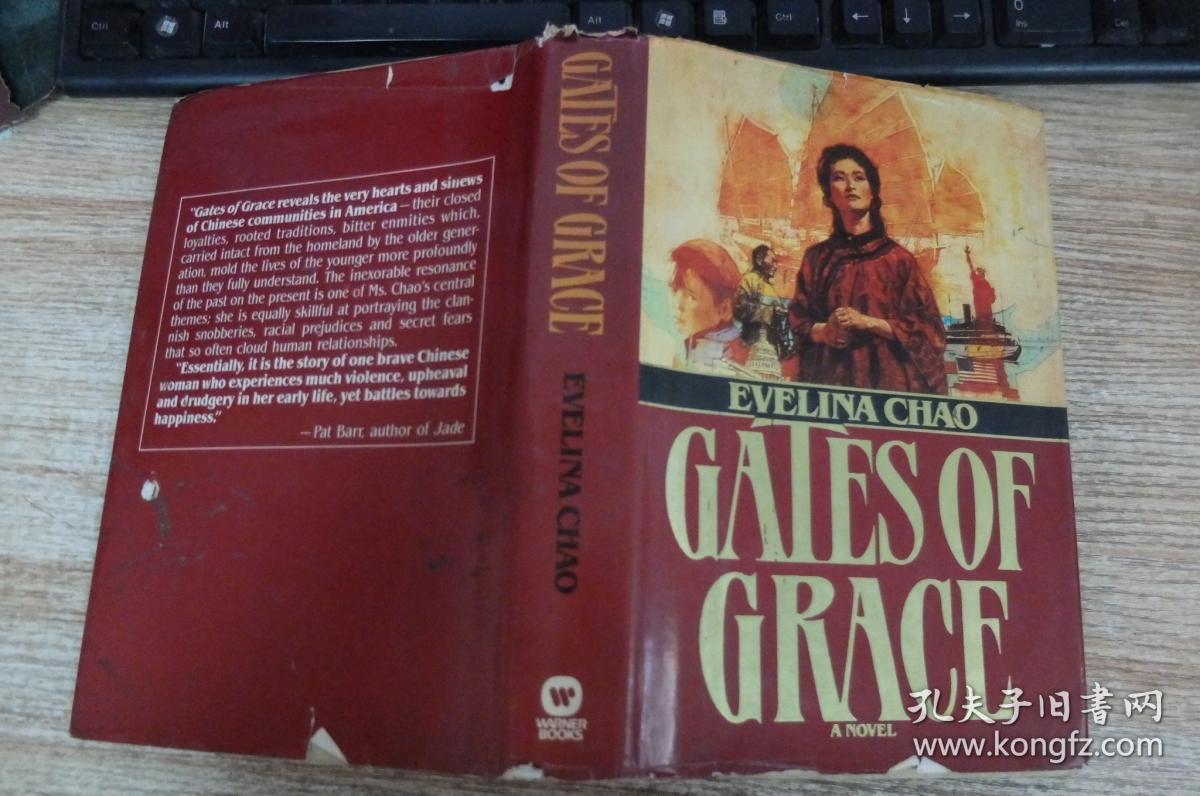 GATES OF GRACE