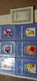 世界童话名著 杨·比比杨历险记  连环画1-7册 其中第七册缺少封面