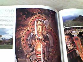西藏山南【1版1印、近全新】