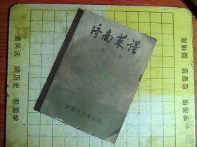 济南菜谱  第一集