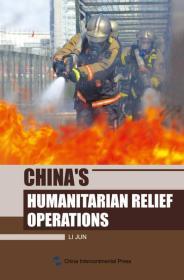中国救援行动(英文版)