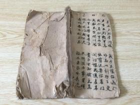 清末民国旧抄本《敬天地酒》一厚册