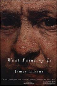 What Painting Is绘画是什么,多精美插图,九五品,稀少