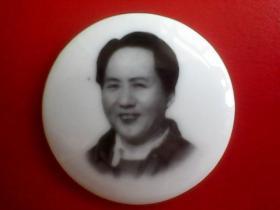 毛主席像章【瓷】 (018) 尺寸:4.5 ×4.5 cm