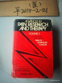 英文原版医学图书;疼痛的研究治疗进展 PAIN RESEARCH AND THERAPY  VOLUME 2