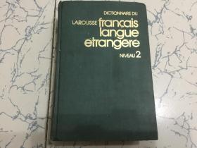 法文版;拉罗斯外国人用法语词典 [中级]