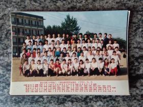 老照片 新乡市第十中学初三十班全体毕业留念1991年6.3