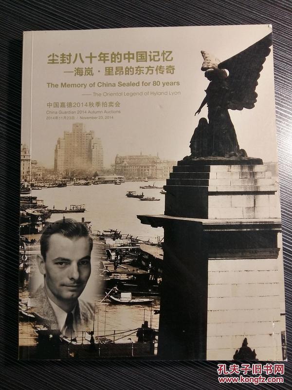美国机械师里昂中国淞沪抗战摄影图录/精装/大16开//b-150,B110(一)