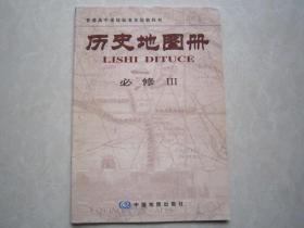 现代大学英语精读2 第二版 正版