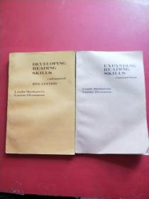 Developing Reading Skills(培养阅读能力 第2版)+提高阅读能力英文版【2本和售】