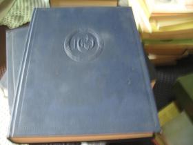 俄文原版  苏联大百科全书 3 彩色插图 在柜里